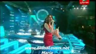 Elissa Ayshalak Hala February 2008 ليسا