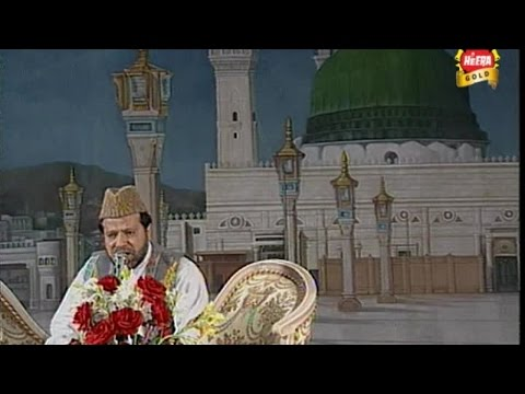 Siddique Ismail - Madinay Ka Safar