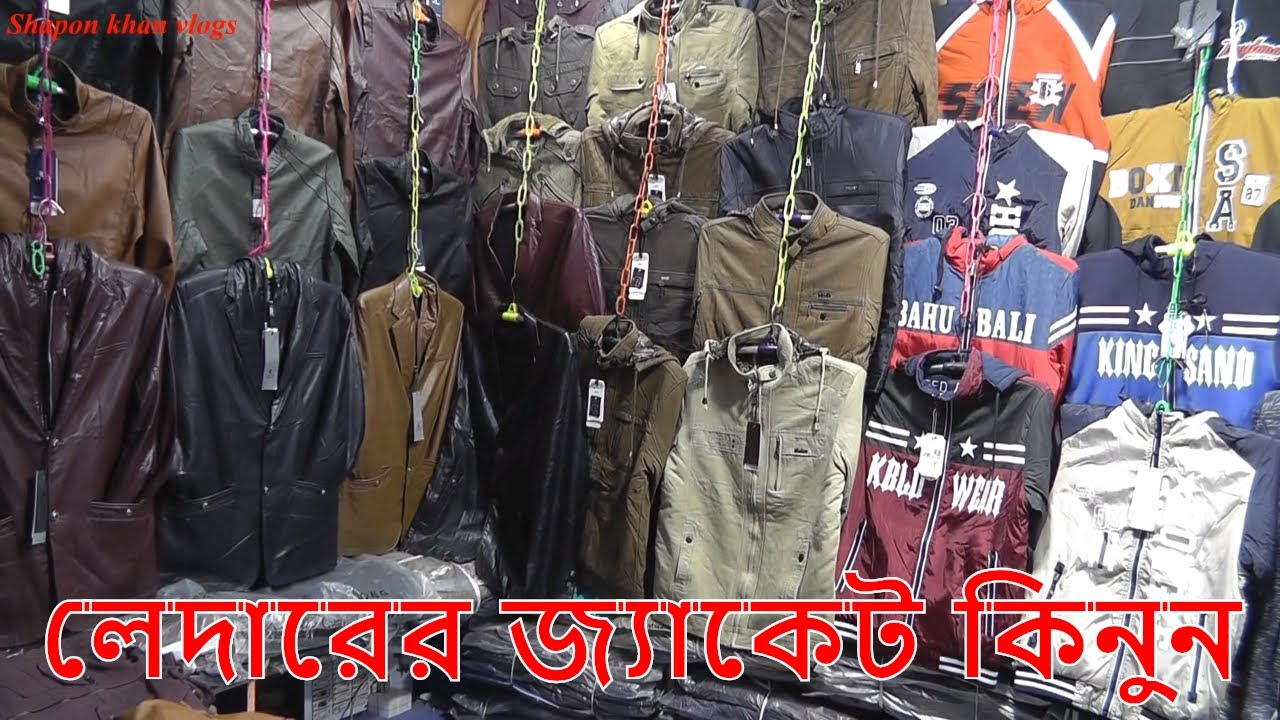 Original Leather Jackets Showroom Cheap Price In Bd Shapon Khan