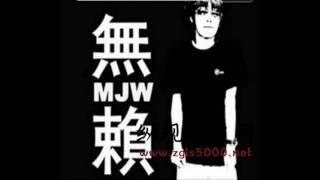 Vô Lại 2 - Trịnh Trung Cơ ft Châu Kiệt Luân---周杰倫 ft 鄭中基 - 無賴---Mou Lai 2 - Ronald Cheng ft Jay Chou