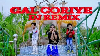 Gal Goriye high rated remix song TIK TOK famous song by Amar Mon Tor Kache