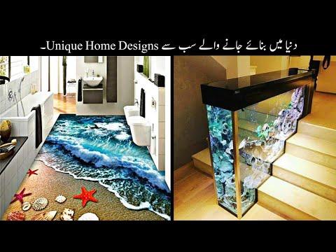 Most Unique Interior Designs | Beautiful Home Design | Haider Tech