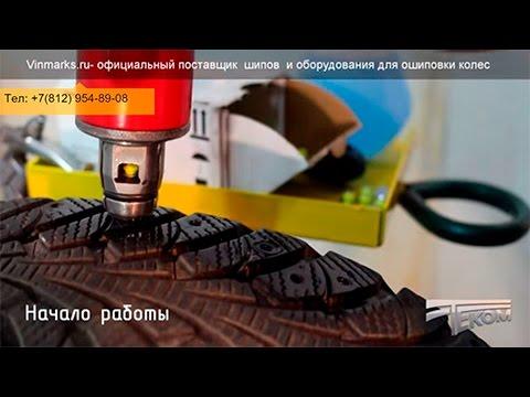 Большой выбор шин, дисков и других автотоваров с доставкой по г. Калуга, интернет-магазин express-шина.