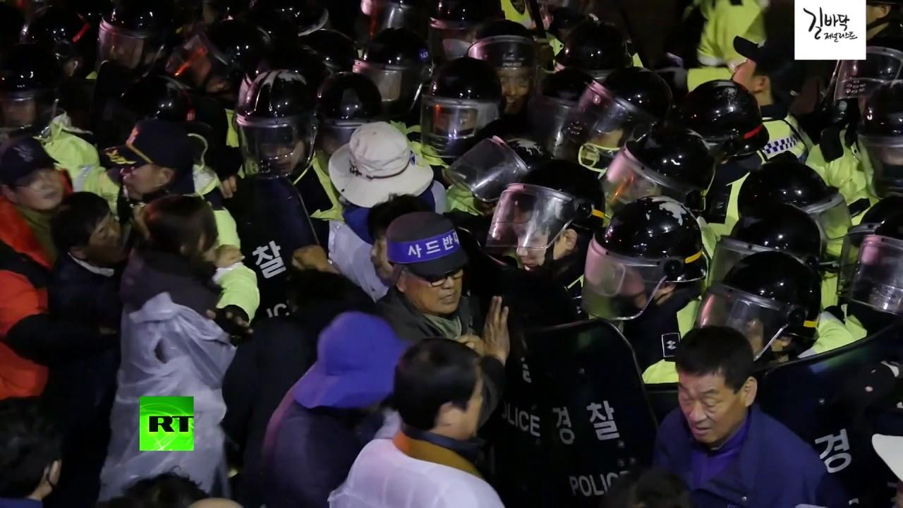 korea thaad