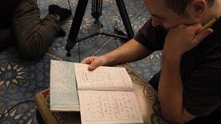 """Муаллим Сани. Правила чтения Священного Корана. Урок 2.  Буквы   """"م"""", """"ت"""", """"ن"""". [baytalhikma.ru]"""