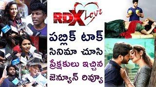 rdx-love-public-talk-rdx-love-movie-public-response-payal-rajput-tejas-2019