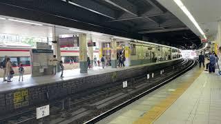 (MH)名鉄2200系2211F特急中部国際空港行き金山入線MHフル