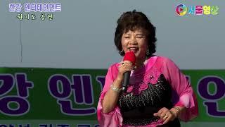 """가수 조애순 """"미운 사내"""" (원곡:유지나) 한강 엔터테…"""