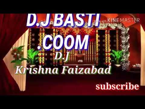 D j Basti com बाली बा तोहरो उमरीया d j Krishna Faizabad New song 2 subscribe