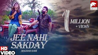 Jee Nahi Sakday (Full Song) | Mazhar Rahi | Latest Punjabi Song 2020