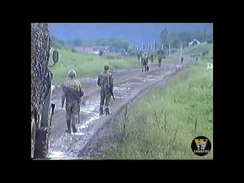 Чечня. Аргунское ущелье