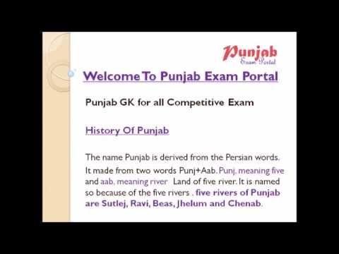Punjab Static Gk - Punjab History