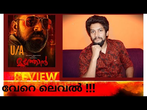 moothon-malayalam-movie-review|moothon-review|moothon-first-half-review