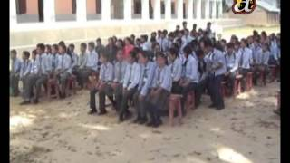 Bhojpur School