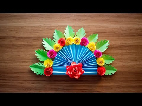 How to Make Wall Hanging Paper Wall Mate at Home | Paper DIY | Kagojer Ful