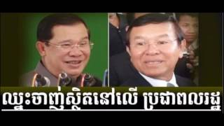 Cambodia Radio News: VOKK Voice of Khmer Krom Night Tuesday 07/04/2017