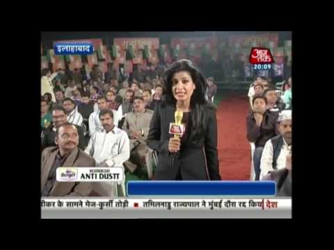 Ground Report From Allahabad On Assembly Elections