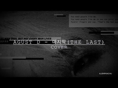 [Cover] AGUST D / SUGA - 마지막 THE LAST (+English lyrics)