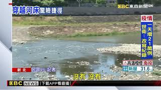 太狂了! 網友拍下騎士穿越「三峽河床」抄捷徑