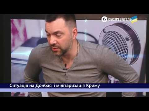 Крым 2017. Вместо туристов милитаризация.из YouTube · Длительность: 11 мин28 с