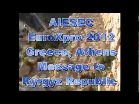 EuroXpro 2012 (Greece, Athens, AIESEC Conference)