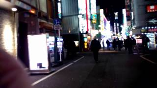 Japan kabukicho