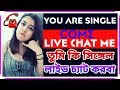 Live Chat 2019 Latest Apps Aery Powerful Android APP Girls +Boy 24 Hours You Chat For Girls Online