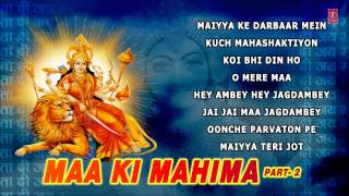 Maa Ki Mahima Part 2 Full Audio Songs Juke Box