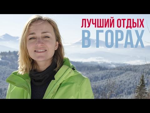 ЛУЧШИЙ ЗИМНИЙ ОТДЫХ ♥ ПУТЕШЕСТВИЯ С ДЕТЬМИ ♥ Olga Drozdova