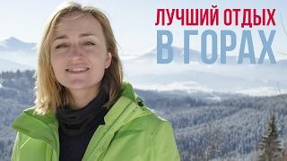 Смотреть видео зимний отдых с детьми