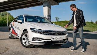 Новый VW Passat 2020 по цене BMW 520d XDrive