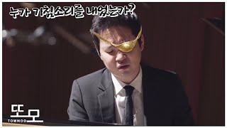 기침소리없는 한국 최고 연주자의 베토벤 월광 소나타 1…
