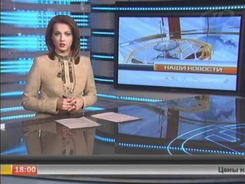 Информация о новости шоу-бизнеса в россии