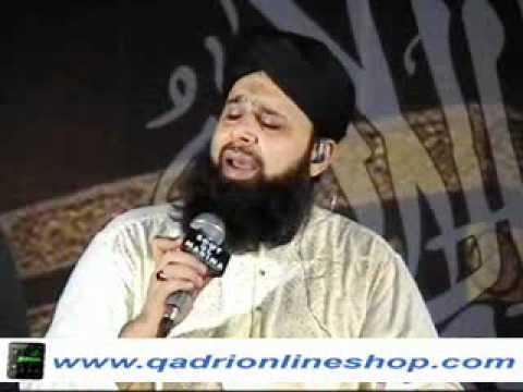 Hua Jata He Rukhsat Mahe Ramzaan Ya Rasool Allah (s.a.w), Owais Raza Qadri  Alwada Mahe Ramzaan