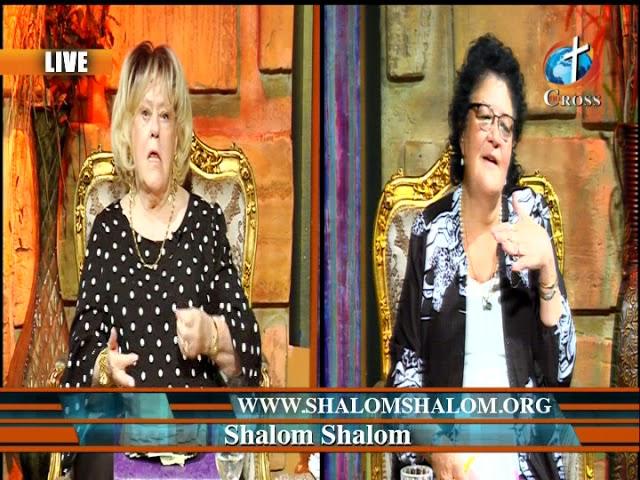 Shalom Shalom Dr Marisol Peltzer & Rev. Dexter Peltzer 07-31-2018 Spanish
