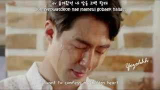 Chen (EXO) - Best Luck (최고의 행운) FMV (It's Okay, That's Love OST)[ENGSUB + Romanization + Hangul]