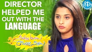 Director Helped Me Out With The Language - Actress Arthana | Seethamma Andalu Ramayya Sitralu