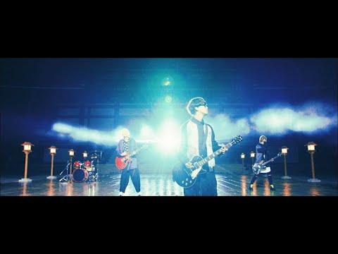 BLUE ENCOUNT 『VS』Music Video 【テレビ東京系アニメ「銀魂」ポロリ篇オープニングテーマ】
