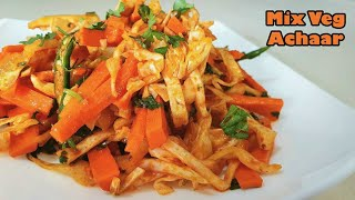 Mix Veg Achar Recipe in hindi by Cooking with Benazir