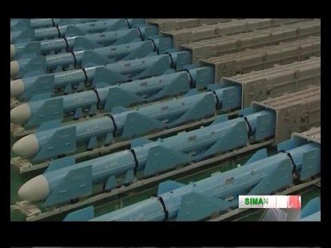 Iran mass produces long range anti ship Ghadir cruise missile توليد انبوه موشك هاي كروز قدير ايران