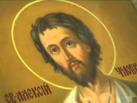 Прп Алексий, Человек Божий