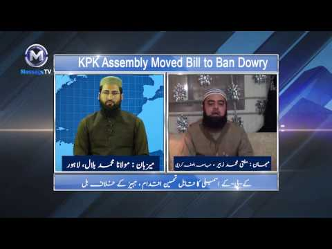 Talkshow on Jaheez , Mufti Zubair Karachi , Dowry Law In KPK