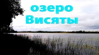Озеро Висяты Рыбалка на озере Браславские озера палатка для рыбалки