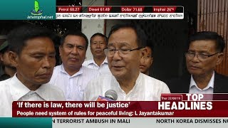 9 PM MANIPURI NEWS  22nd AUGUST 2019 / LIVE