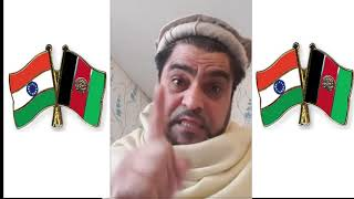 Afghan People Want India To Destroy Pakistan Into Pieces