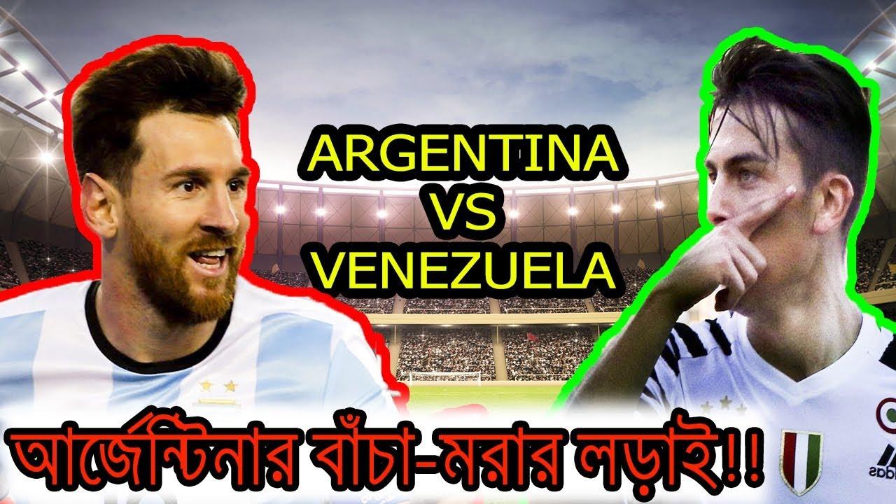 argentina vs venezuela - photo #41