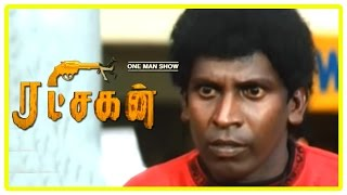 Ratchagan Movie Scenes | Vadivelu brings a calf to the dog show | Nagarjuna beats a police | SPB
