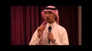 Ignite Dhahran 1 | Abdullah Al-Rashid عبدالله الراشد