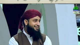 Ye Mizaj e Ishq e Rasool Hai (Short Clip) Maulana Abdul Habib Attari