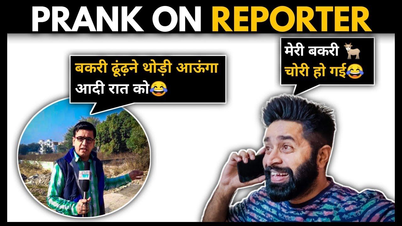 Prank On Reporter | Sunny Arya | Tehelka Prank